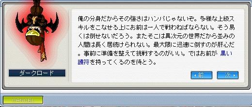 c0073113_2093437.jpg