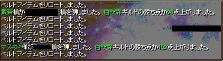 e0039018_19475466.jpg