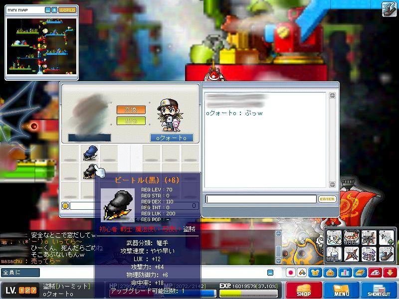 e0067619_2131443.jpg