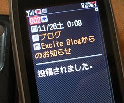 b0058120_1657619.jpg