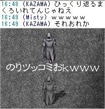 e0027722_143177.jpg