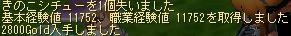 a0044841_16344460.jpg