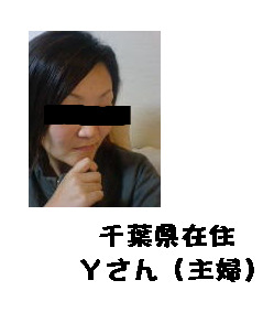 c0065643_20304712.jpg