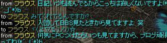 e0026344_46446.jpg