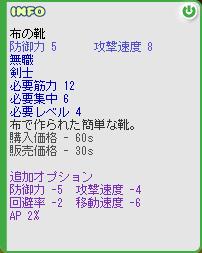 b0069164_18305913.jpg