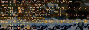 e0015879_1641435.jpg