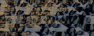 e0015879_16532580.jpg