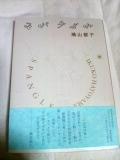 b0055385_447197.jpg
