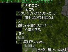 d0041286_13362528.jpg