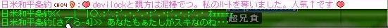 e0059289_1151552.jpg