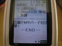 a0021494_8151952.jpg