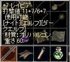 a0027896_13472982.jpg