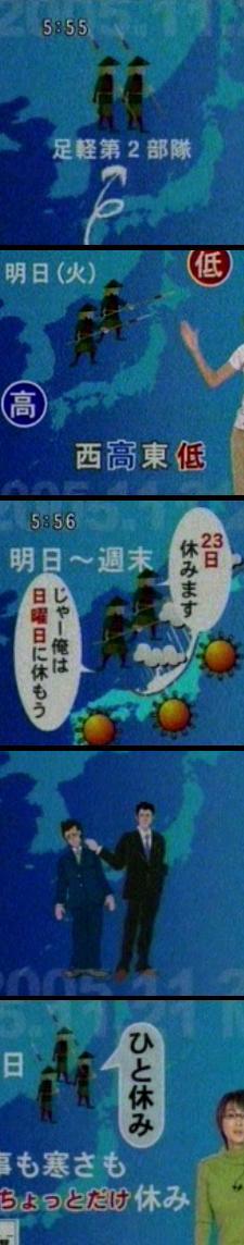a0012604_1963133.jpg