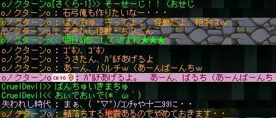 d0043509_385948.jpg