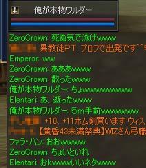 c0012810_10583976.jpg