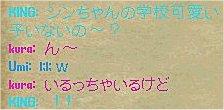 e0027722_2593387.jpg