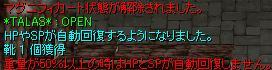 d0005823_0563757.jpg