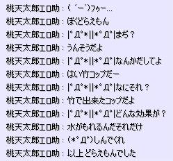 b0065824_1564651.jpg