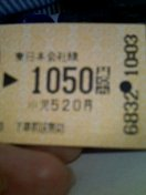c0039536_1095513.jpg
