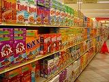 アメリカのスーパーマーケット_e0042839_821967.jpg
