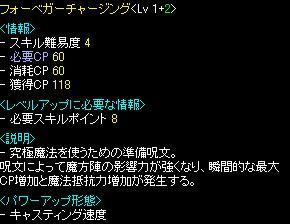 e0058739_101717.jpg