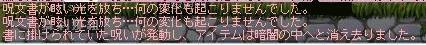 f0007444_12511080.jpg