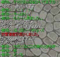 d0032145_17593630.jpg