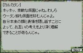 b0041050_1034417.jpg
