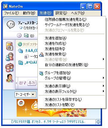 b0033951_1334365.jpg