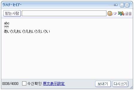 b0033951_13472812.jpg
