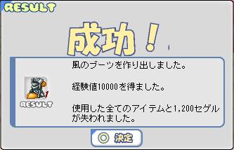 b0069164_16542718.jpg
