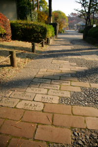 江戸東京たてもの園_a0027275_16111210.jpg