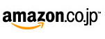 Amazonへの質問_b0057679_8445364.jpg