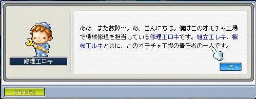 a0062185_2212370.jpg