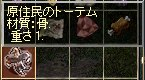 e0088993_116333.jpg