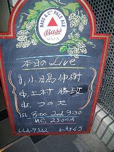 b0019597_2129861.jpg