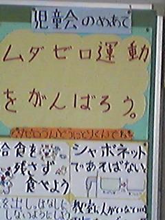 b0001204_194276.jpg