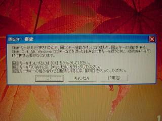b0026408_8442672.jpg