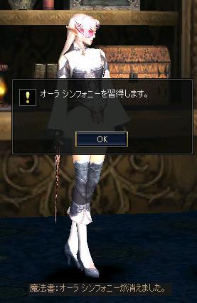 c0021908_248520.jpg
