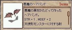 d0041412_1591818.jpg