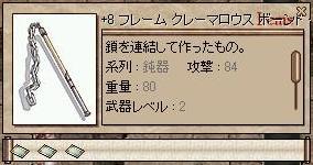 d0041412_1603032.jpg
