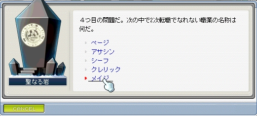 c0073113_22585558.jpg