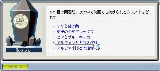c0073113_22591353.jpg