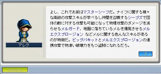 c0073113_2333850.jpg