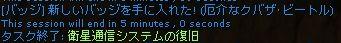 d0057417_18462081.jpg