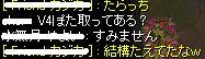 d0005823_19582653.jpg