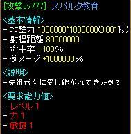e0058739_15353830.jpg