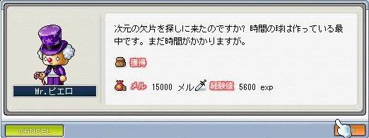 e0020640_1434984.jpg