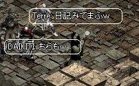 b0010543_045141.jpg