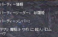 e0058448_18323815.jpg